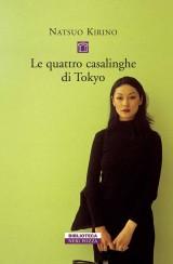 Le quattro casalinghe di Tokyo su Intimacy.it